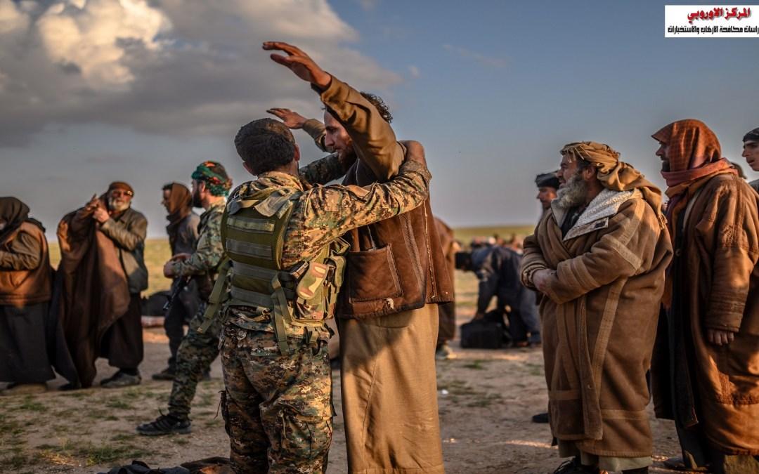 أوروبا تقف في حيرة من أمرها أمام معضلة عودة المقاتلين الأجانب. بقلم جاسم محمد