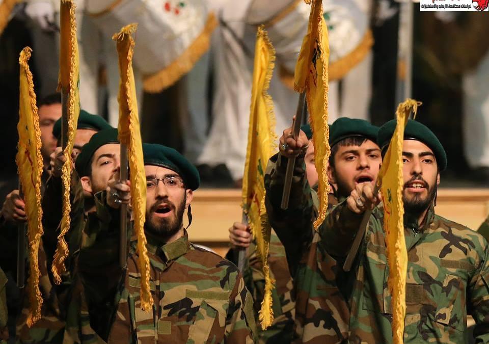 بريطانيا… كيف تنظر إلى حزب الله، بعد وضعه على قائمة الإرهاب ؟