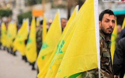 الاتحاد الأوروبي .. .كيف ينظر  الى حزب الله، بعد وضعه على قائمة الإرهاب ؟