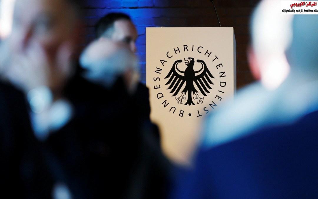 الإستخبارات الألمانية .. الواجبات والمهام في سوريا والعراق و ليبيا