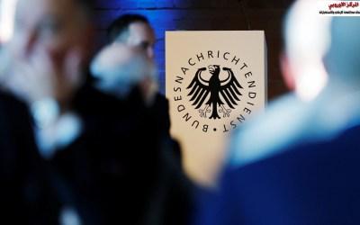 الإستخبارات الألمانية.. أهمية مكافحة الإرهاب بنزع عنصر المبادرة من الجماعات المتطرفة.جاسم محمد