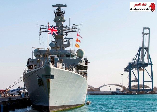 مكافحة الإرهاب .. القوة البحرية