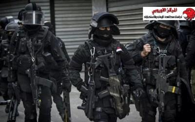هولندا … سياسات جديدة في محاربة التطرف و الإرهاب
