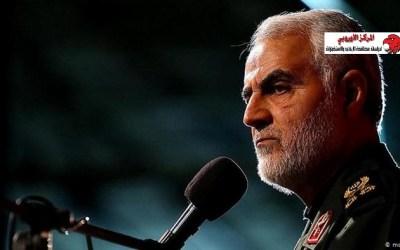 مقتل قاسم سليماني،يعيد تنظيم قواعد الاشتباك بين الولايات المتحدة و إيران