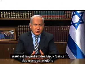 netanyahu voeux 2011 2012