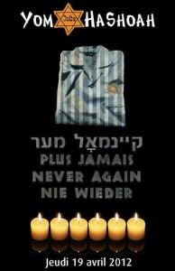yom hashoah 19-4-2012
