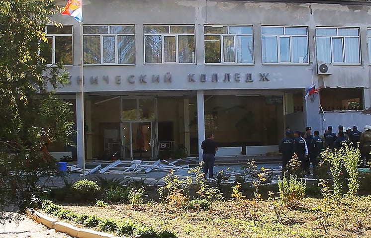 19 Killed in Blast, Shooting in College 'Mass Murder' Attack in Crimea's Kerch