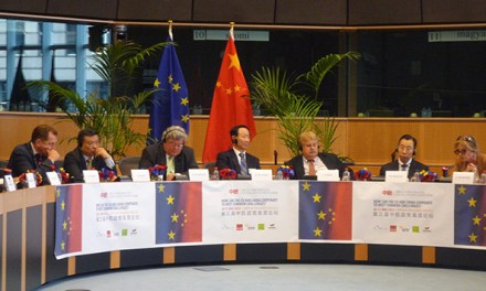 EU anti-dumping levies on Chinese solar panel products, the beginning of trade war?