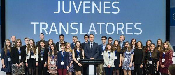 2015_winners_juvenes_translatores