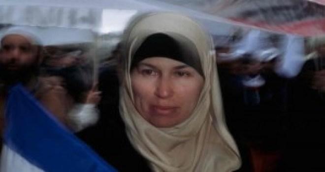 HijabECJinsert