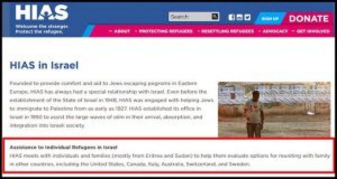 5HIAS-Israel-main