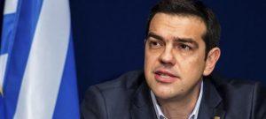 Tsipras - copie