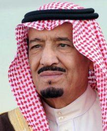 Saudi-King-Salman-Abdulaziz-al-Saud