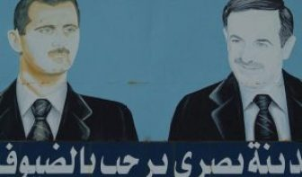 AssadsBasharfather