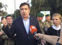 Saakashvili - copie