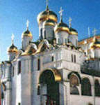 annunciation cathedral Russia