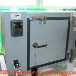 "DoCoMo ""Jailor"" remote operation of door locks via FOMA 3G"
