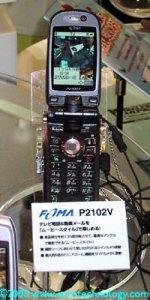 DoCoMo FOMA 3G cell phones by Panasonic
