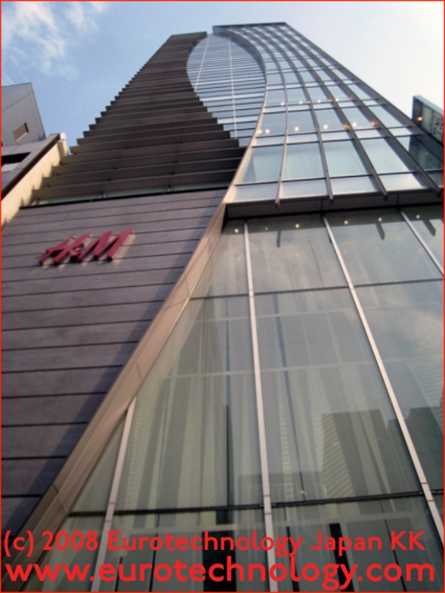 H&M first store in Japan, in Tokyo/Ginza opened on 13 September 2008