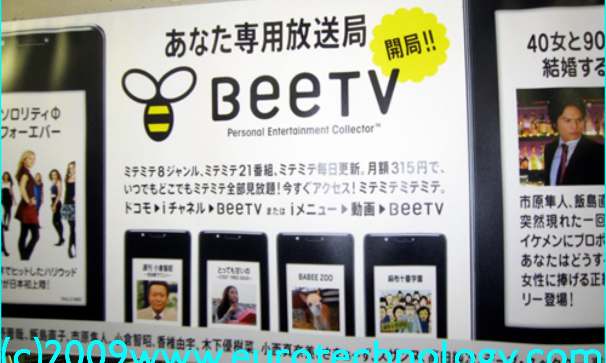 beeTV NTT docomo's new mobile tv