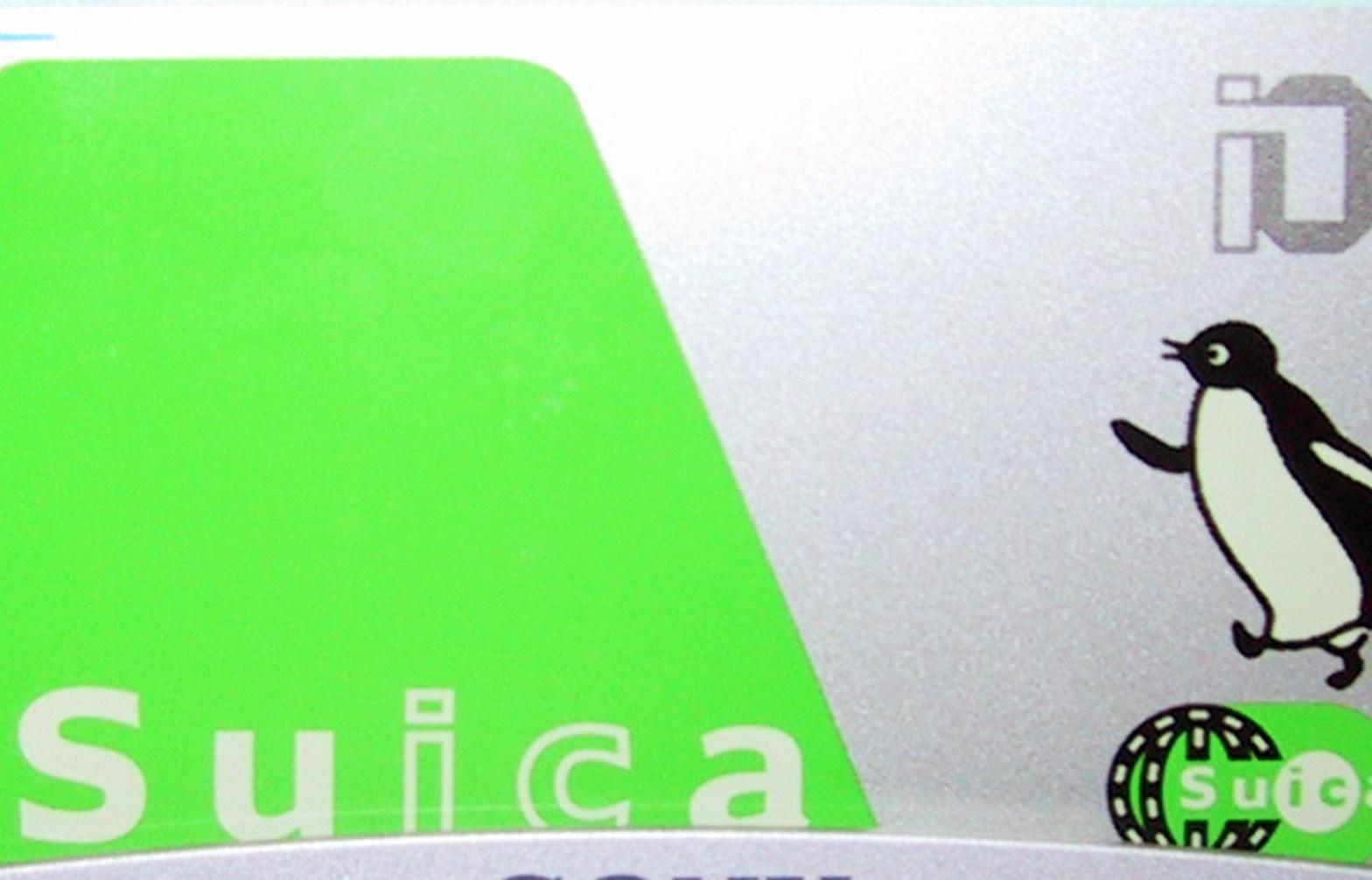 suica eurotechnology.com