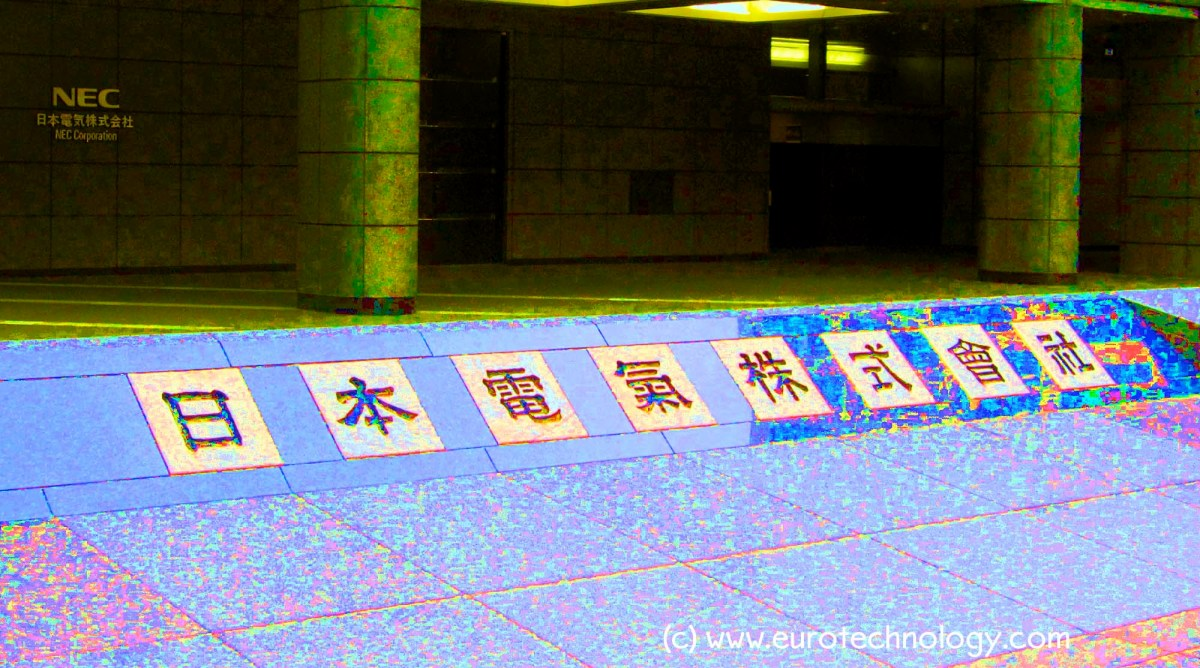 NEC 日本電気株式会社 NEC revenues shrink from YEN 5000 billion in 1998 to YEN 3000 billion in 2012