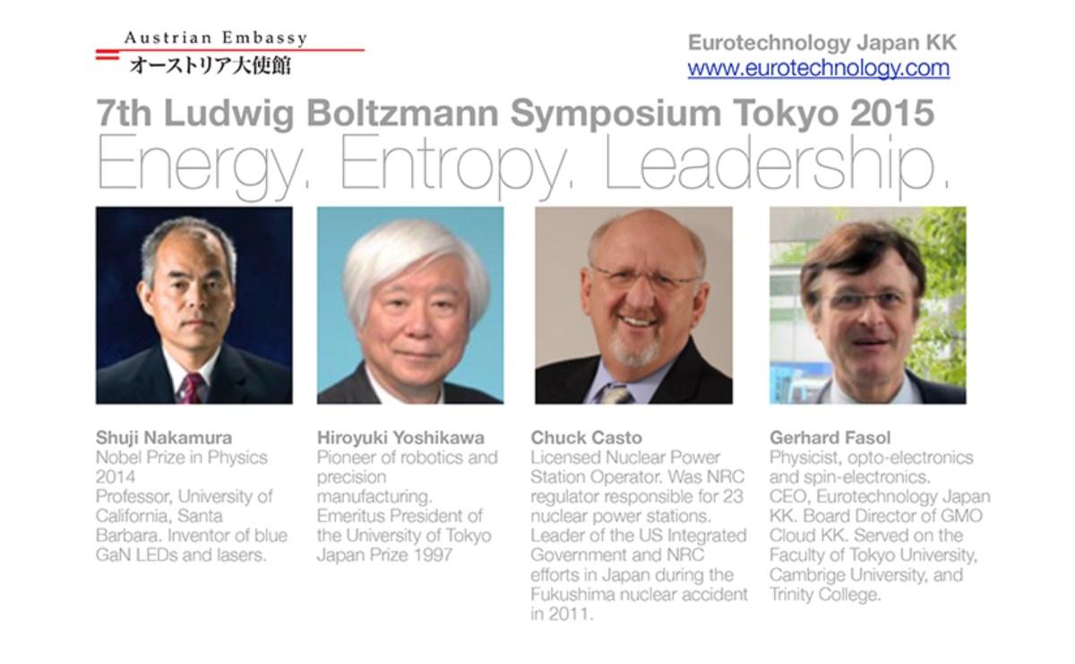 Ludwig Boltzmann Forum 2015