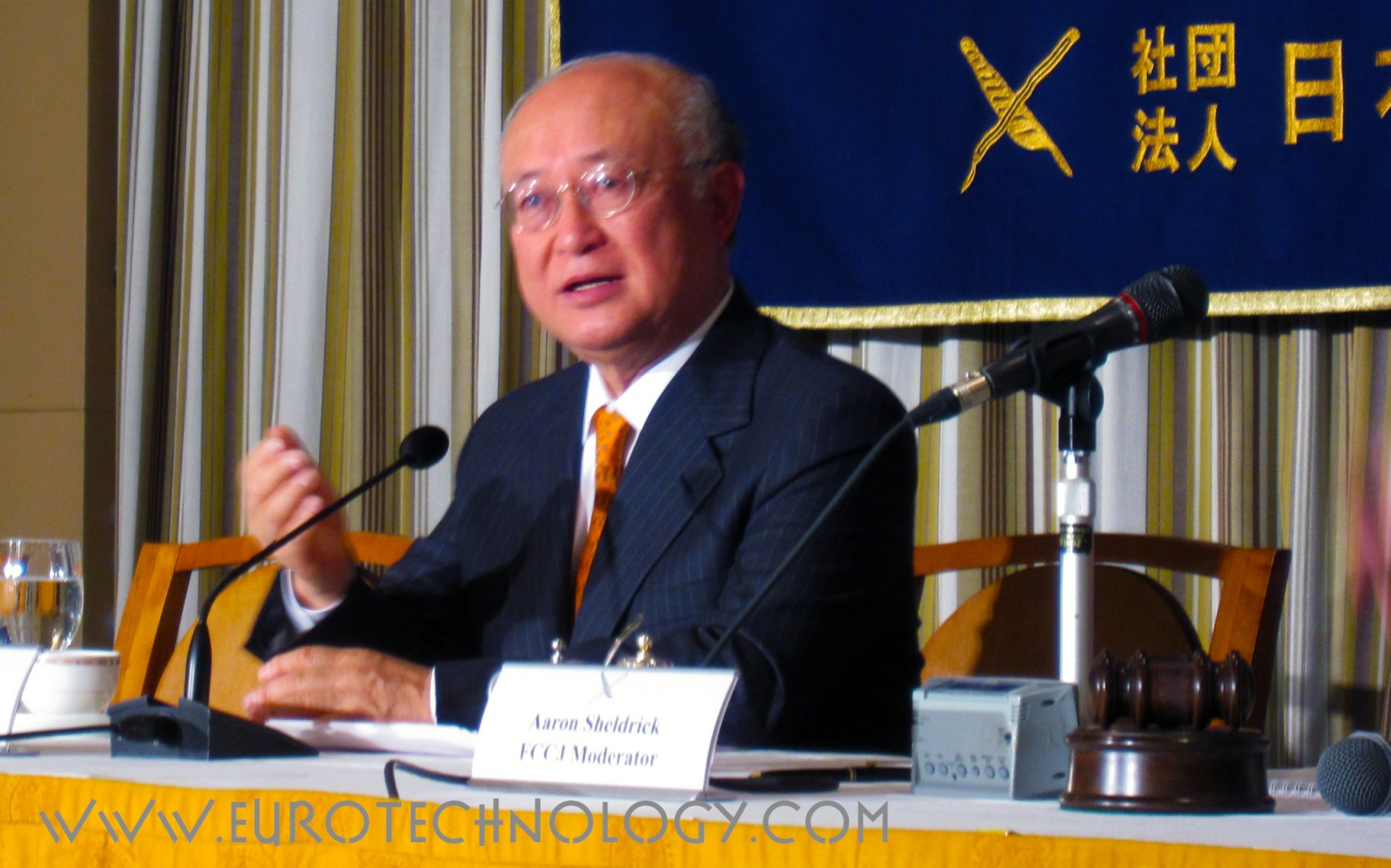 Mr Yukiya Amano (天野之弥), Director General of the International Atomic Energy Agency (IAEA)