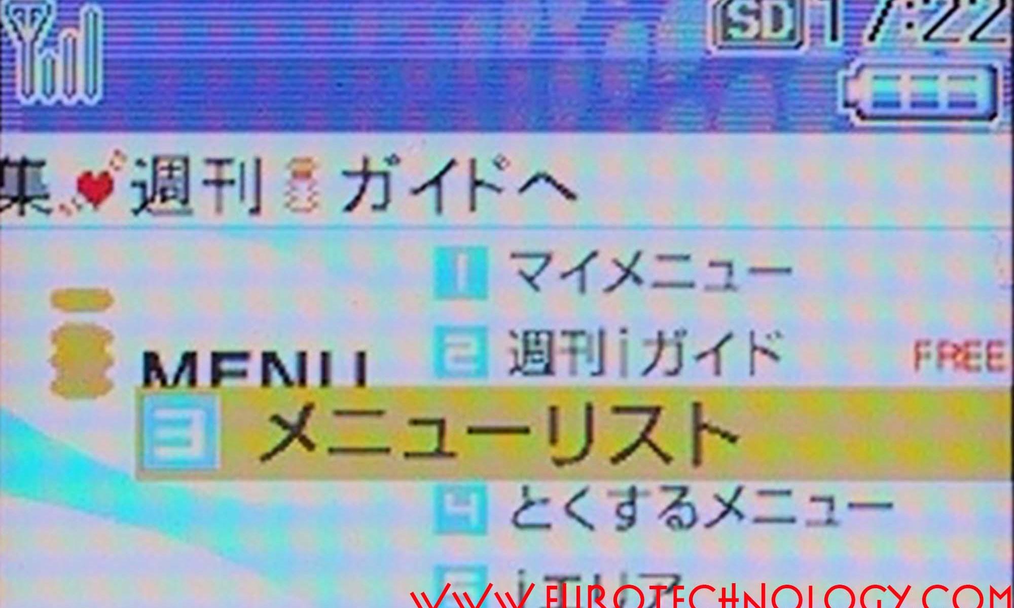 i-mode menu NTT docomo