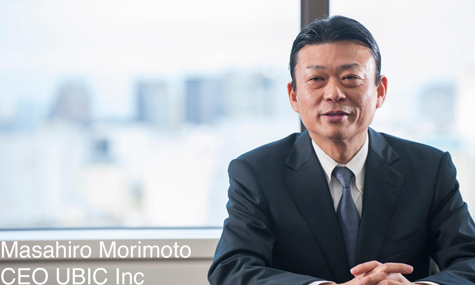 Masahiro Morimoto, entrepreneur, CEO and Chairman of the Board, UBIC Inc. (today: Fronteo)