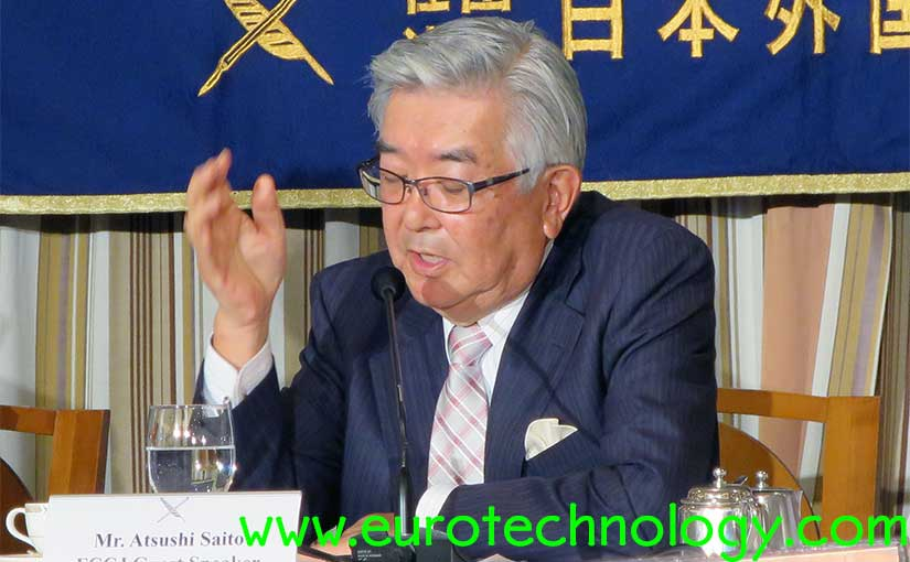 Japan Exchange Group CEO Atsushi Saito speaks on New Dimensions of Japanese Financial Market, and ashamed about Toshiba's accounting restatements