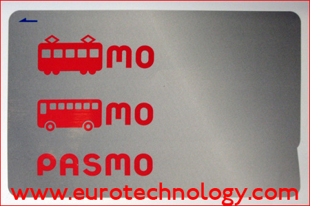 PASMO RFID fare card for the Tokyo region