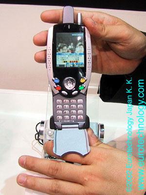 DoCoMo prototype phone for mobile TV