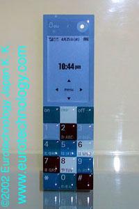 KDDI/AU design series prototype