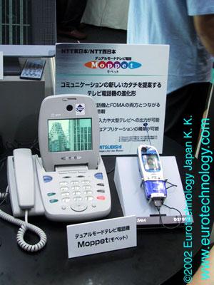 NTT Moppet