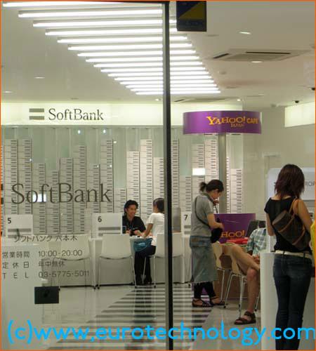 SoftBank Roppongi store