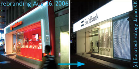 SoftBank rebrands the former Vodafone KK flagship store in Roppongi