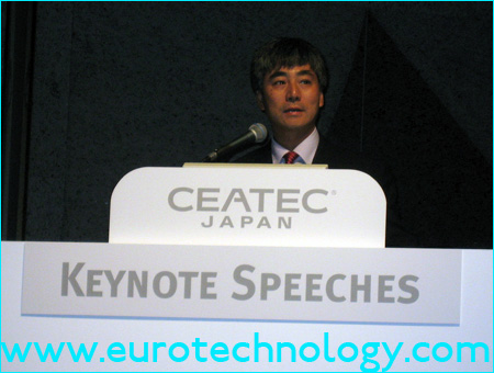 ACCESS CEO Toru Akarakawa