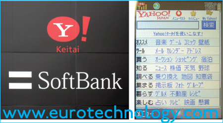 SoftBank replaces Vodafone-Life by Yahoo!-keitai as part of the acquisition of Vodafone-Japan