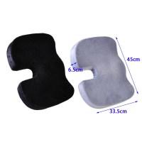 Grey Memory Foam Coccyx Orthopedic Car Seat Chair Cushion ...