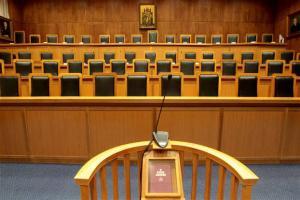 Σύσταση Ειδικής Νομοπαρασκευαστικής Επιτροπής για την αναθεώρηση του Κώδικα Πολιτικής Δικονομίας