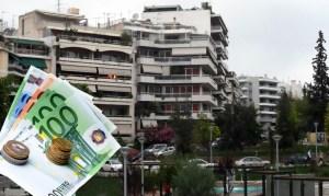 Υπερφορολόγηση ακινήτων στην Ελλάδα, πολλαπλή φορολόγηση
