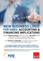 Ημερίδα με θέμα τα νέα εργαλεία χρηματοδότησης των μικρών και μικρομεσαίων επιχειρήσεων