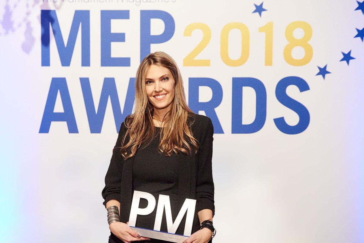 #MEP_AWARDS_2018