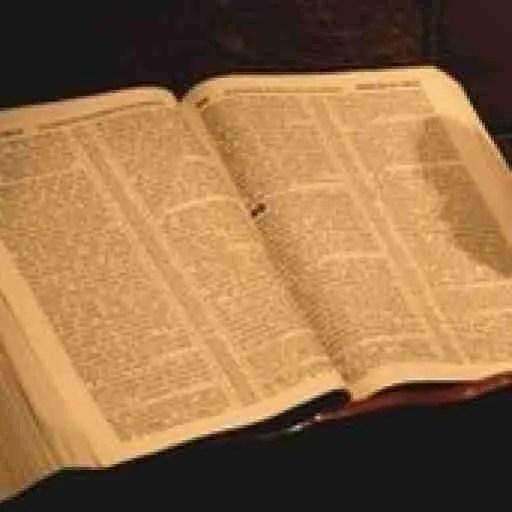 cropped-bibbia.jpg