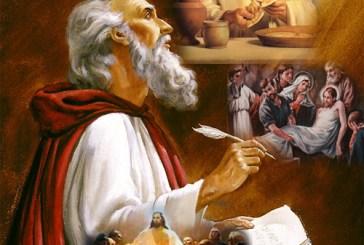 Lectura de la carta del Apóstol San Pablo a los Efesios 4,1-7.11-13. Miércoles 21 de Septiembre de 2011.