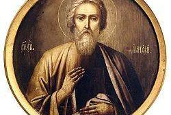Apostol Mateo, 21 de septiembre.