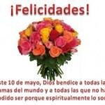 Evangeliza fuerte y Evangeliza Radio León felicita en este 10 de mayo a todas las madres del mundo.
