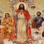 Consagración al Sagrado Corazón de Jesús. Beato Pío IX