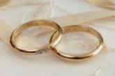 El sacramento del matrimonio, ¿limita o mata el amor en las parejas? Audio mp3